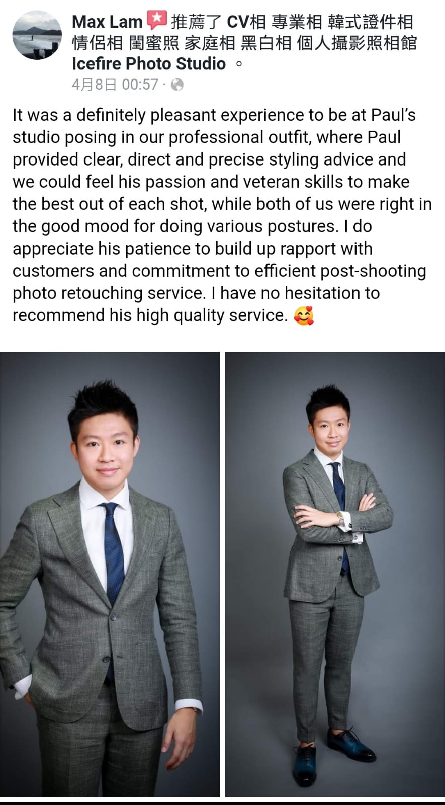 cv professional portrait photo icefire studio